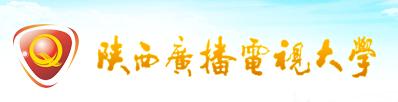 陕西省电大